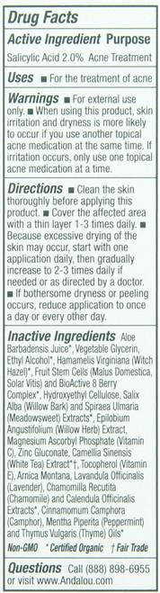 Blemish Vanishing Gel Clear Skin Clarifying Maximum Strength 0.6 Fl oz 18 Ml