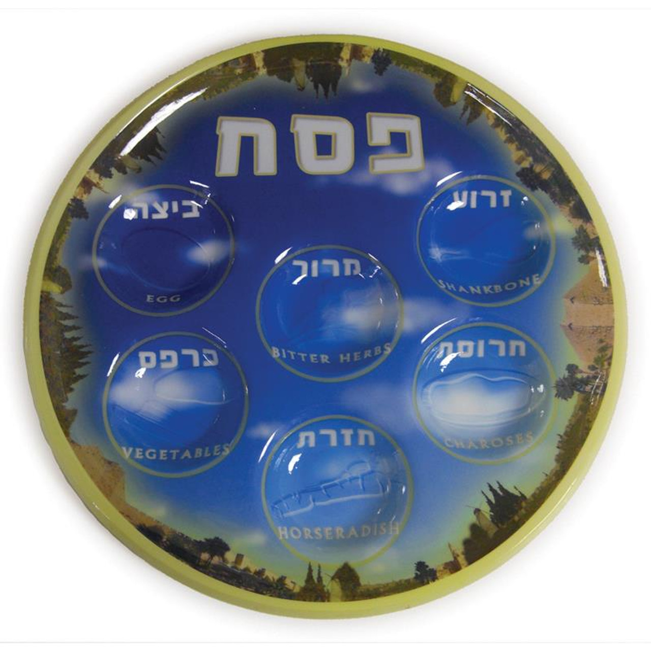 Disposable seder plate (tray) - Jerusalem  sc 1 st  Bennyu0027s Educational Toys : disposable seder plates - pezcame.com
