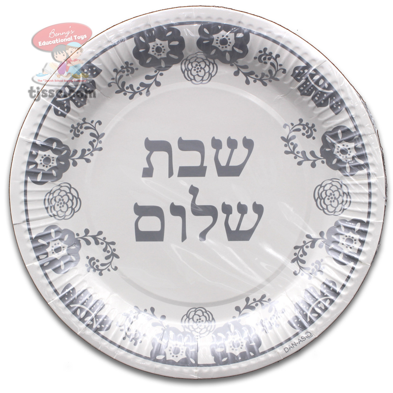 Shabbat Shalom Disposable Paper Plates in Hebrew (Silver)  sc 1 st  Bennyu0027s Educational Toys & Shabbat Shlaom (Shabbat Shalom in Hebrew) Disposable Paper Plates ...