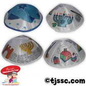 White Kippahs for Decoration - NOW 6 in Pack!