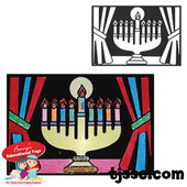Hanukkah (Chanukah) Menorah Velvet Art Boards