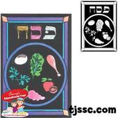 """""""Passover Seder Plate"""" Jewish Velvet Art (Felt Art)"""