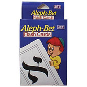 Hebrew Aleph Bet (Hebrew Alphabet) Flash Cards