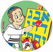 My Hebrew Aleph Bet (Hebrew Alphabet) Stickers