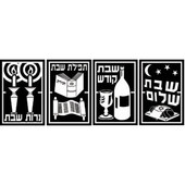 Shabbat Stained Glass Project