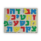 Wooden Hebrew Aleph Bet (Hebrew Alphabet) Puzzle