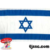 Cloth Israeli Flag Medium Size
