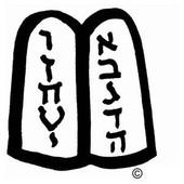 Ten Commandments Jewish Rubber Stamp