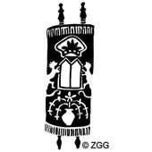 Dressed Torah Rubber Stamp