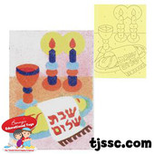Shabbat Self-Adhesive Sand Art Boards