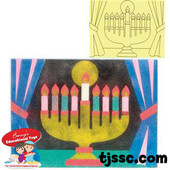 Hanukkah (Chanukah) Menorah Self-Adhesive Sand Art Boards