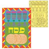 """Passover Matzah"" Self-Adhesive Jewish Sand Art Boards"