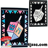 Hanukkah (Chanukah) Dreidel Velvet Art Boards