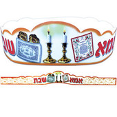 Ima Shabbat Crowns