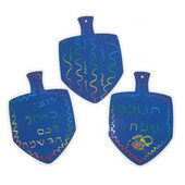 Magic Scratch Dreidels Hanukkah arts and craft project