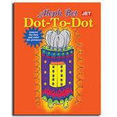 Hebrew Aleph Bet (Hebrew Alphabet) Dot-to-Dot Activity Book