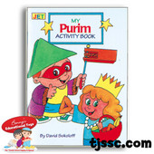 "Purim Mini Activity Book, 4""x 6"" (in Bulk as low as $0.99)"