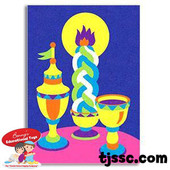 Havdalah Jewish Sand Art Boards