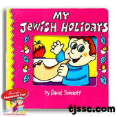 Jewish Holiday Board Book