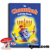 Hanukkah (Chanukah) Game & Activity Mini Book