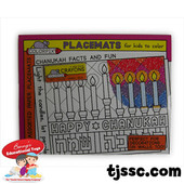 Hanukkah (Chanukah) Placemats for Coloring