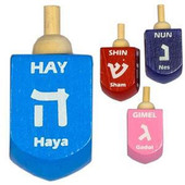 Jumbo Colorful Wooden Chanukah Dreidel