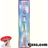 Shiviti Bookmark
