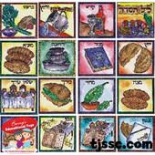Haggadah Sections Flash cards Card Board