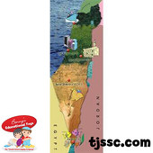 Map of Israel Paper Poster
