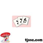 Rashi Hebrew Aleph Bet (Hebrew Alphabet) Flash Cards Card Board
