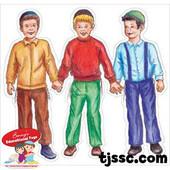 Three Children Card Board