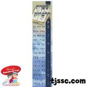 10 Commandments Bookmark Card Stock