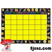 Jewish Calendar Grid Card Board