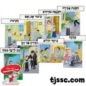 Good Deeds Picture set Card Board