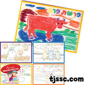 4 Purim Parshot on Card Stock for Coloring Purim Art & Craft Projects