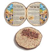 Shmura Passover Haggadah