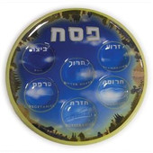 Disposable seder plate (tray) - Jerusalem