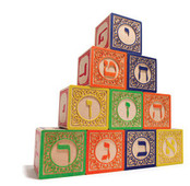 Uncle Goose Wooden Hebrew Aleph Bet (Hebrew Alphabet) Blocks