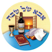 Abba Shabbat Stickers