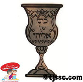 Eliyahu's Cup - Die Cut Stickers