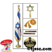 Israel Indoor Flag and Pole Kit