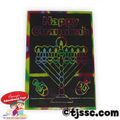 Single Hanukkah (Chanukah) Menorah Scratch Art