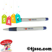 """I Love Israel"" Pen on sale"