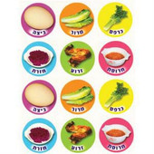 Passover Seder Plate Sticker