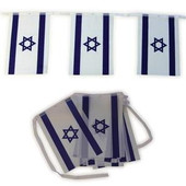 Israel Cloth Flag Chain