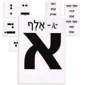 Laminated Hebrew Aleph Bet (Hebrew Alphabet) Flash Cards