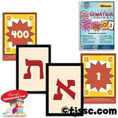 Adventure Judaism Gematria Cards