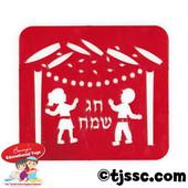 Laser-Cut Kids in Sukkah Stencil