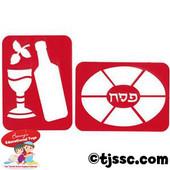 Passover Stencil Set