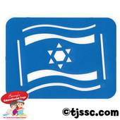 Laser-Cut Israeli Flag Stencil